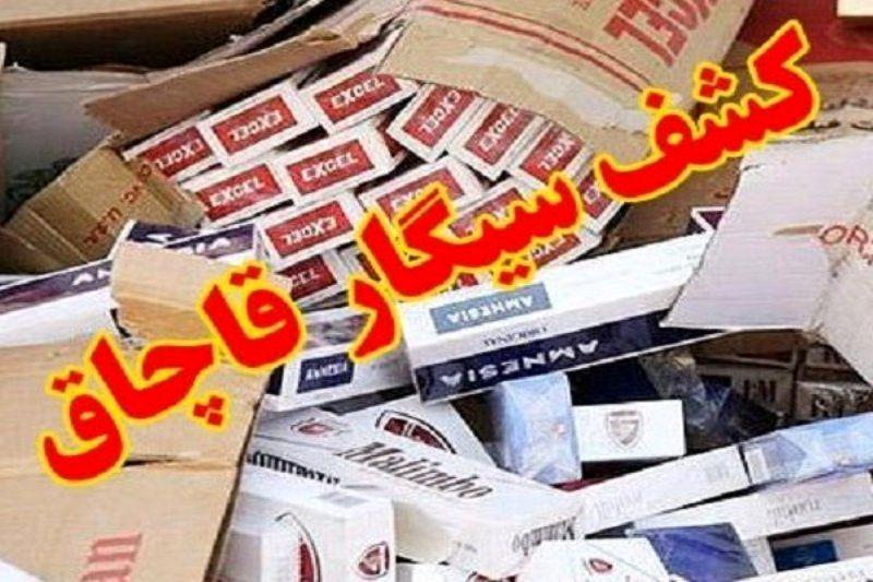 بیش از 77 میلیون ریال سیگار قاچاق در یک مغازه کشف شد