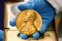 زمان اهدای نوبل ادبیات 2017 هنوز تعیین نشده است