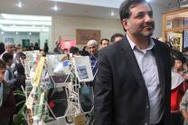 بازدید شهردار فلاورجان از نخستین نمایشگاه کتاب دانش آموزان مولف در اصفهان