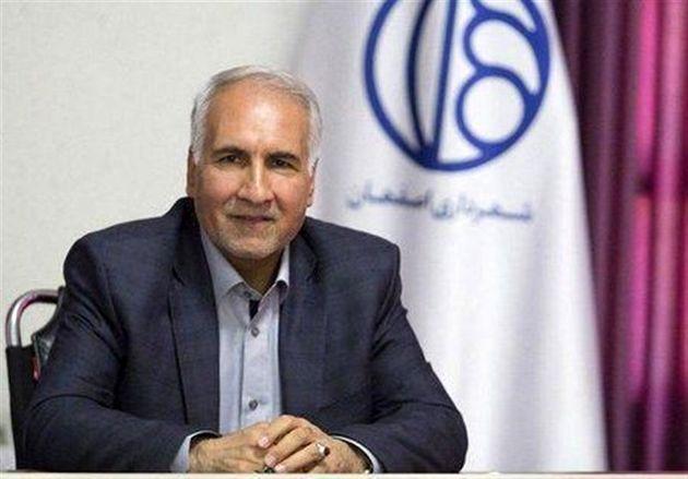 شهردار اصفهان مشاوران خود را منصوب کرد
