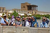 نیم میلیون گردشگر خارجی از بناهای تاریخی استان اصفهان بازدید کردند