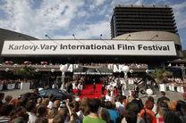 همایش سینماگران جهان در قلب اروپا برگزار می شود + تصاویر