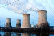 مختصری از تاریخچه شکافت هستهای را بدانید