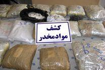 کشف ۲۴ کیلوگرم انواع مواد مخدر در گیلان
