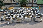 کشف 24 دستگاه  ماینر قاچاق از یک انبار متروکه در خمینی شهر