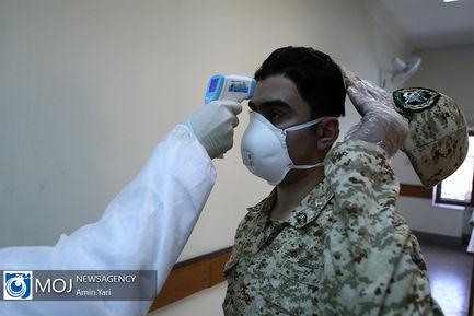 ارتش سفیدپوش بیمارستان هاجر