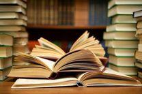 کتابخانه آیت الله حق شناس افتتاح می شود