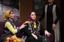 نمایش محبوبه ها روزهای پایانی اجرای خود را سپری می کند