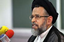 «ابوحفص بلوشی» سرکرده یکی از گروههای تروریستی به هلاکت رسید