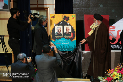 گردهمایی دست اندرکاران مراسم اربعین حسینی (ع)