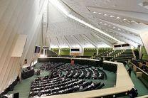 اعضای ناظر مجلس در شوراهای عالی استاندارد و فضایی انتخاب شدند