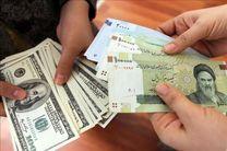 افت یک ریالی دلار دولتی + جدول قیمت