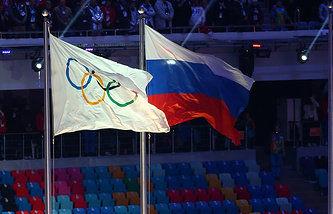 تصمیم نهایی فدراسیون جهانی اسکی برای حضور روسیه در بازی های المپیک