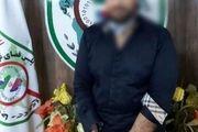 فرد هتاک به شمالی ها خود را به پلیس فتا تهران معرفی کرد