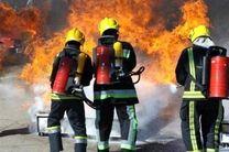 نجات 1384 نفر از شهروندان در حوادث سال 96