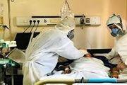 فوت 15 بیمار کرونایی طی 24 ساعته گذشته