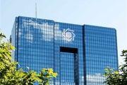 لغو مهلت 10 روزه برای ارسال اطلاعات چکهای برگشتی