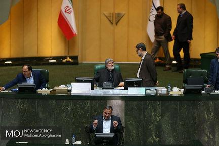 صحن علنی مجلس شورای اسلامی - ۱۱ آذر ۱۳۹۷