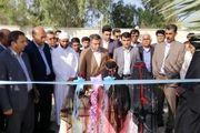افتتاح دو مدرسه با کمک خیرین در سیریک