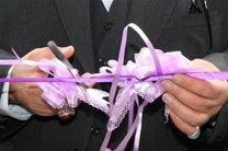 هفدهمین شعبه موسسه خیریه شجره طیبه در خمینی شهر افتتاح شد