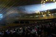 تحریم  صنفی برج میلاد توسط تولیدکنندگان آثار موسیقی