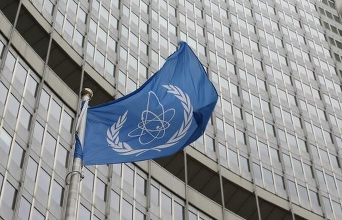 نشست شورای حکام آژانس بین المللی انرژی اتمی آغاز شد
