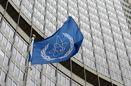 درخواست شورای حکام آژانس بین المللی انرژی اتمی برای برگزاری جلسه درباره ایران
