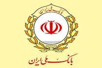 رشد 2.83 برابری خدمات ارز بازرگانی بانک ملی ایران