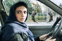 کلاس رانندگی از جشنواره زنان «آیچی» ژاپن جایزه گرفت