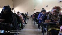 زمان برگزاری آزمونهای EPT و مهارتهای زبان عربی از سوی سنجش اعلام شد