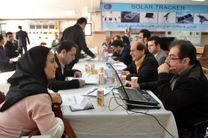 کلینیک صنعتی سیار مشاوره کسب و کار در شهرک صنعتی انزلی برگزار شد