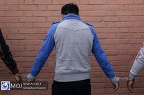 دستگیری ۱۰ متهم تهیه و توزیع مواد مخدر در اردستان
