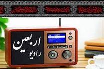 پخش زنده دعای کمیل در برنامه «در آرزوی وصال»  رادیو اربعین