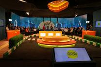 پخش برنامهای با رویکرد سرگرمی از شبکه سه