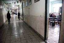 ۸ میلیارد ریال بودجه به مدارس محله های مرکزی شهر تهران اختصاص یافت