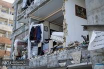 تعداد کشته شدگان زلزله غرب کشور به 430 نفر رسید