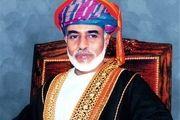 راه اندازی مرکز زبان فارسی در عمان
