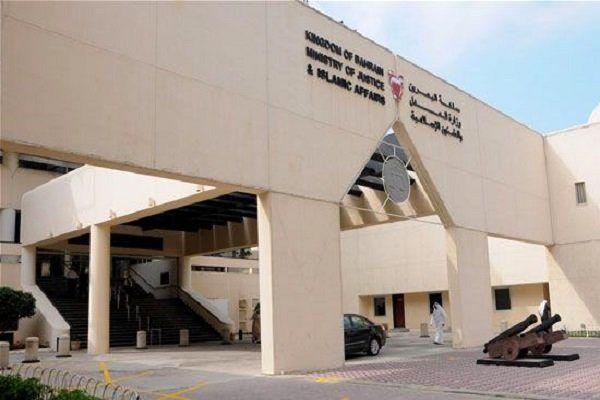احکام حبس ابد 2 شهروند بحرینی و زندان 4 تَن دیگر تایید شد