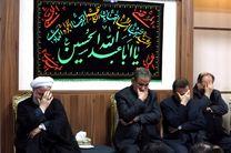 مراسم عزاداری حضرت اباعبدالله الحسین (ع) با حضور روحانی برگزار شد
