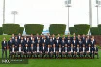 رونمایی از لباس رسمی تیم ملی فوتبال ایران