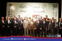 تجلیل از ٢٥ رئیس شعبه بانک صادرات ایران در بانک مرکزی