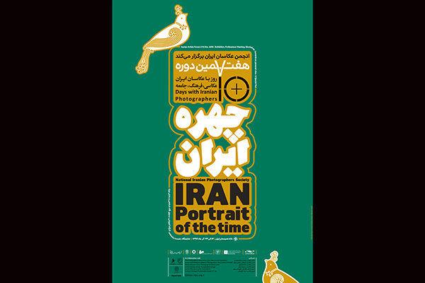 کامبیز نوروزی از حقوق حرفه ای فتوژورنالیسم در ایران می گوید