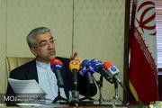 توافق با تاجیکستان در بخش تجاری، مالی و اقتصادی