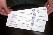 قیمت های جدید بلیت پروازهای داخلی مشخص شد