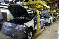 لاریجانی بر تولید خودروهای ارزان با کیفیت تاکید کرد