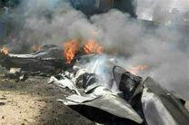 سرنگونی یک فروند پهپاد آمریکایی توسط ارتش یمن