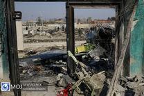 دستور دادستان کل برای شناسایی عوامل سقوط هواپیمای اوکراینی
