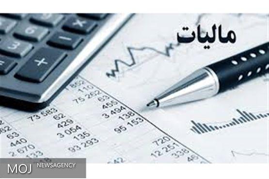 نرخ نهایی مالیات قراردادهای پژوهشی تعیین شد