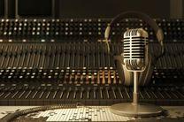 افشای حقوق بشرآمریکایی در رادیو نمایش