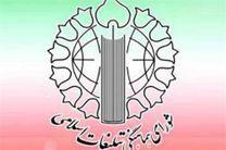 خبرنگاران مجاهدان خط مقدم و ثبت کنندگان لحظات ماندگار ایام الله